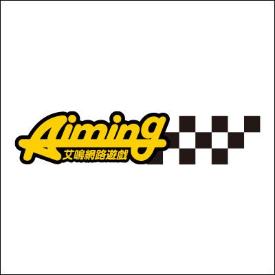 Aiming Inc. Taiwan Branch