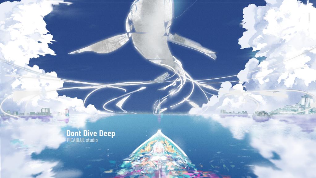 Don't Dive Deep