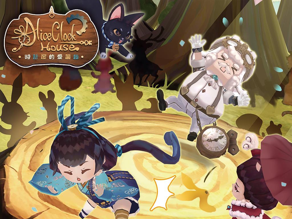 Alice in Clock House 時計屋的愛麗絲