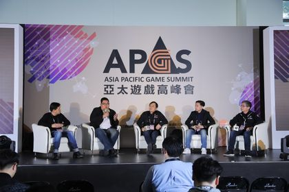 Asia Pacific Game Summit